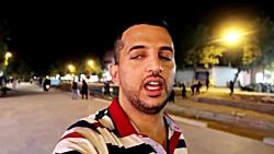 ايران اصفهان نقش جهان و سى وسه علي قابو خواجة دلال| احمد جبار
