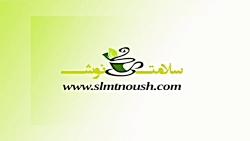 رسپی چای سبز مرکباتی (میان وعده ای عالی برای لاغری)