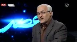 دکتر عباسی « از حمله ارتش آمریکا به ایران باید ترسید؟ »
