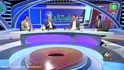 چگونگی انتخاب سرمربی تیم ملی از نگاه آشتیانی -