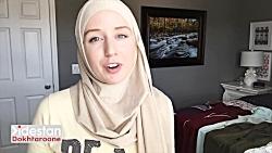 چند مدل لباس راحت و پوشیده برای رعایت حجاب