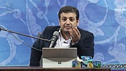 استاد رائفی پور « جنگ منطقه ای ایران و آمریکا »