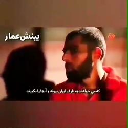 ایرانی ببینم سرش را می برم