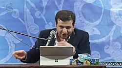 صحبت های محرمانه استاد رائفی پور « جاسوس بازی ایران و اسرائیل »