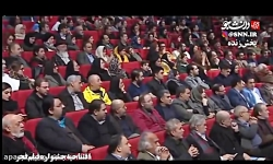✅ همخوانی بانوان در جشنواره فیلم