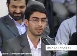 شعر خوانی طنز در محضر رهبری