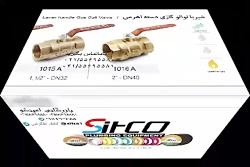 لیست قیمت شیرگازی ایران نمایندگی شیرگازی ایران ۰۲۱۵۵۶۹۵۵۸۲باماتماس بگیرید