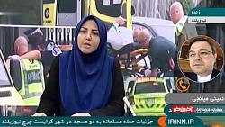 واکنش سفیر ایران در نیوزیلند به حادثه تروریستی در این کشور
