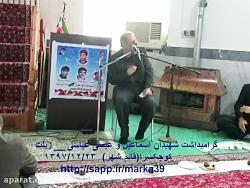 سردار میرشکار_ اقتدار جمهوری اسلامی ایران در منطقه(1)