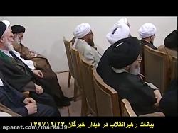 سردار میرشکار_بیانات مقام معظم رهبری و اقتدار در منطقه2