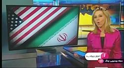 اخبار ساعت 22:00 شبکه 3 - نمایش اقتدار پرنده های ایرانی
