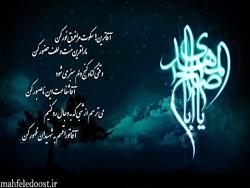 سخنرانی در مورد امام زمان عج الله تعال فرج الشریف این کلیپ رو از دست ندید