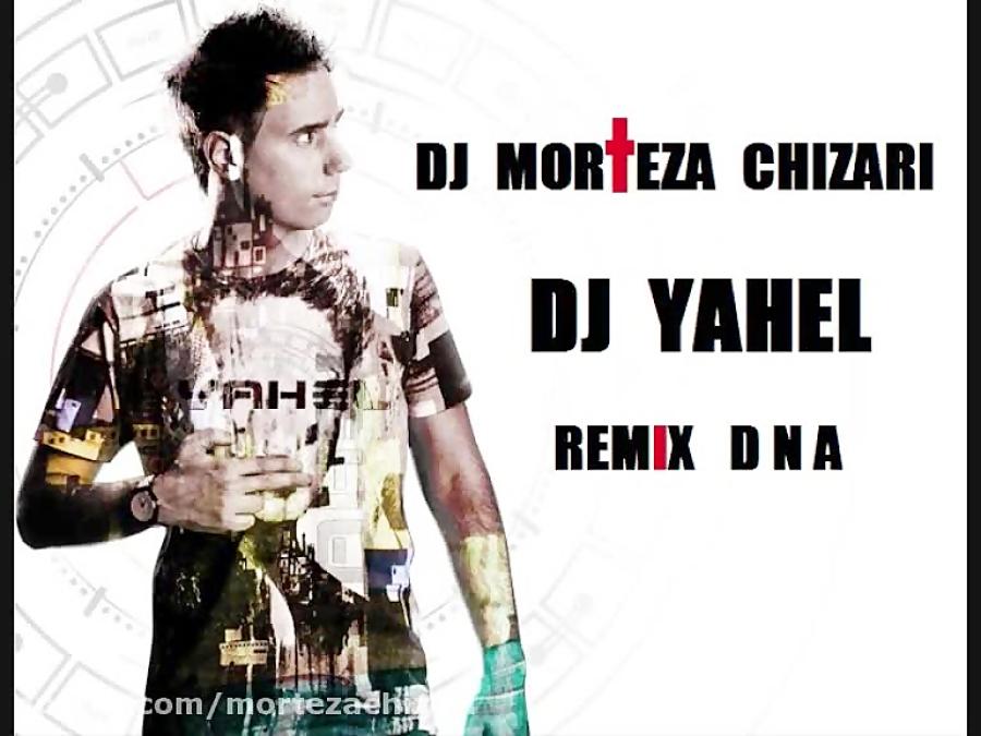 we no speak americano dj remix