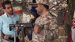 دستاوردهای سپاه پاسداران | ربات های نظامی