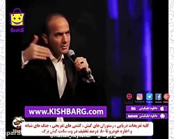 حسن ریوندی کلیپ جدید خنده دار،کلیپ جدید