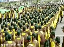 رژه سپاه پاسداران