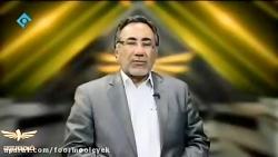 حمایت علیم یارمحمدی نماینده مردم زاهدان از زیبا عزیزی در برنامه فرمول یک