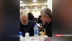 دیدار حاج قاسم سلیمانی با خانواده شهید اسماعیل خانزاده