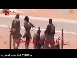 مدافعان حرم-تکفریا