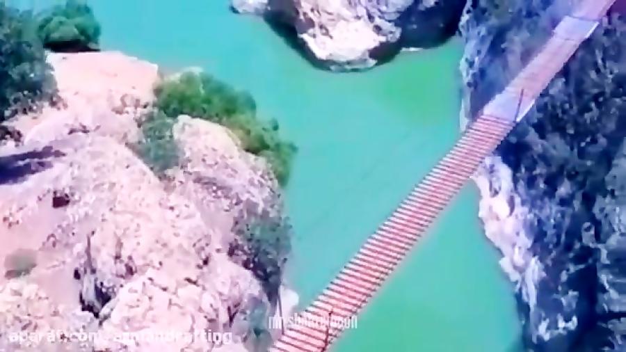 بانجی جامینگ منطقه هلن چهارمحال و بختیاری