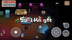 Soul Knight-پارسی گیم