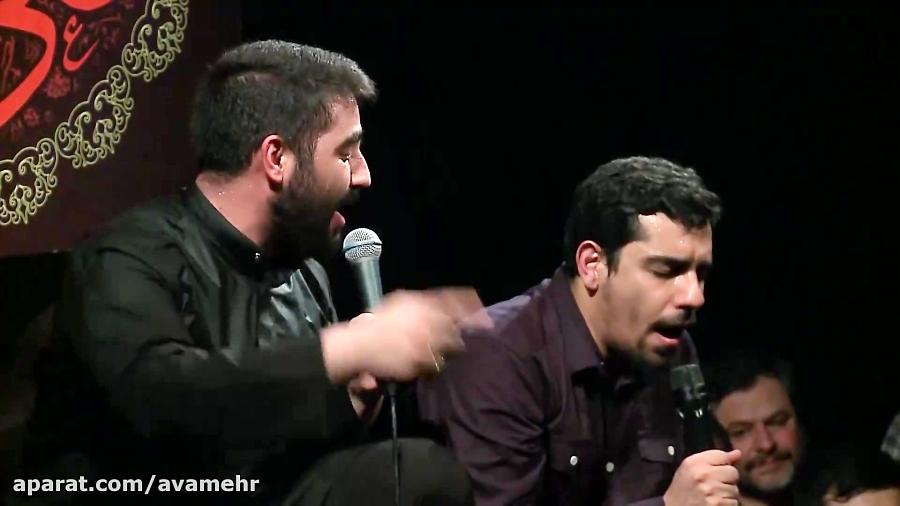 من از غم تو خاطره  دارم با پرچم-شور-شهادت امام هادی ع-97- حنیف طاهری-حسین طاهری