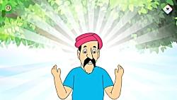 جادوی درخت انبه | داستان های فارسی جدید | قصه های کودکانه | قصه های فارسی