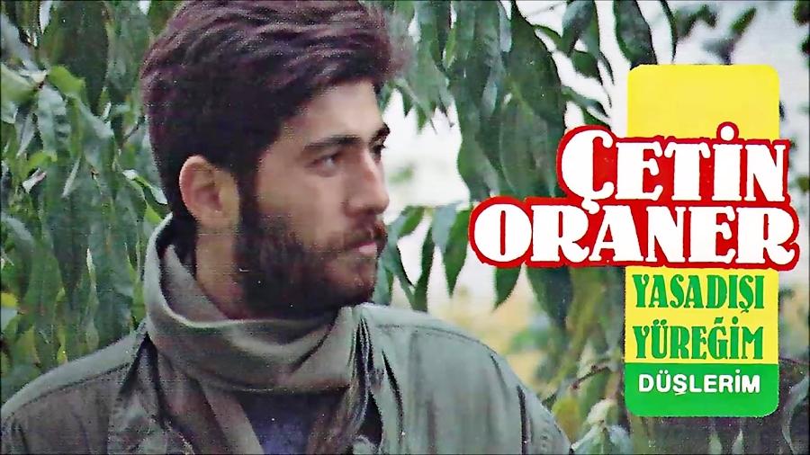 Çetin Oraner - Hep Seni Düşündüm (Official Audio)