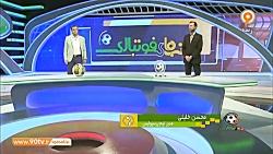 گفت وگو با محسن خلیلی و علیرضا مرزبان درباره برنامه فشرده بازی های لیگ برتر