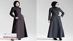 مدل مانتو عید 98 - بلند و پوشیده (ترکی)