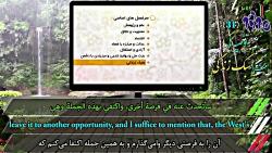 ق31- بیانیه گام دوم انقلاب؛ توصیه های مهم رهبر انقلاب در مورد سبک زندگی