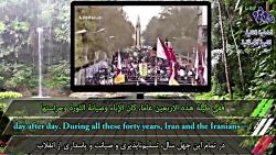 ق18- بیانیه گام دوم انقلاب؛ ایستادگی مقابل زورگویان جهان از برکات بزرگ انقلاب