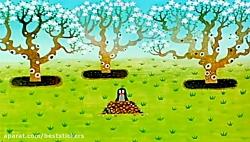 کارتون زیبا و قدیمی مول - قسمت 31