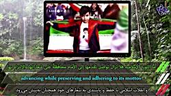 ق2- بیانیه گام دوم انقلاب؛ پیروزی انقلاب اسلامی، آغازگر عصر جدید عالم