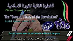 ق1- بیانیه گام دوم انقلاب؛ ورود به مرحله دوم خودسازی، جامعه پردازی و تمدن سازی