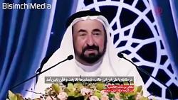 اعتراف بزرگ حاکم شارجه امارات