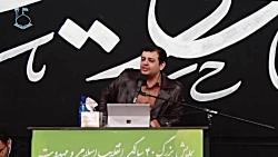 انقلاب اسلامی ومهدویت سخنرانی استاد رائفی پور