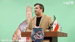 جهانگیری برای پاسخ به سوالات از رئیس جمهور و علی کریمی کمک گرفت!
