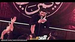 شور احساسی ترکی حسین عینی فرد در زنجان ۹۷