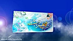 عید سعید فطر گرامی باد