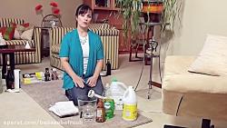 ساخت شامپو فرش در خانه