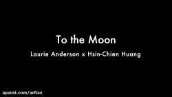 پروژه To the Moon با واقعیت ...
