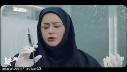تیکه جنجالی رضا عطاران در فیلم هزارپا