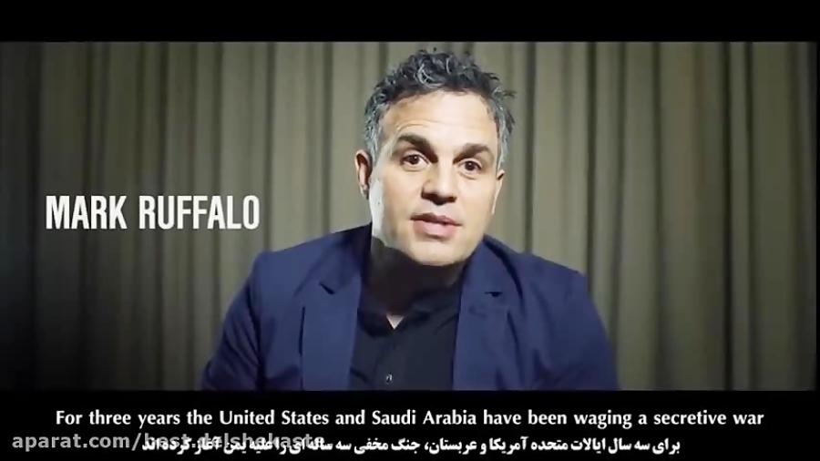 توقف جنگ در یمن به درخواست بازیگر مشهور