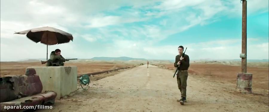 آنونس فیلم سینمایی «فاکس ترات»