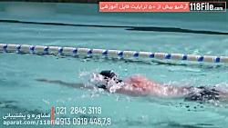 تمرینات جذاب شنا بانوا...