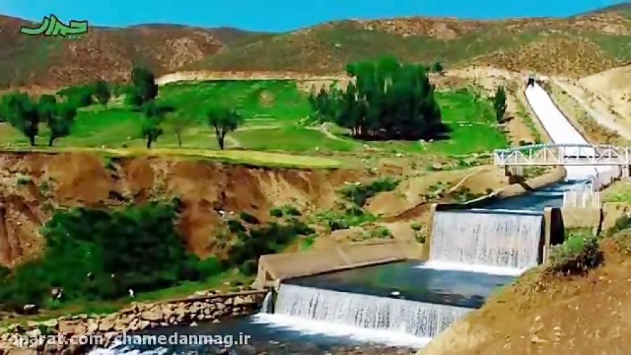 آشنایی با جاذبه های گردشگری استان چهارمحال بختیاری