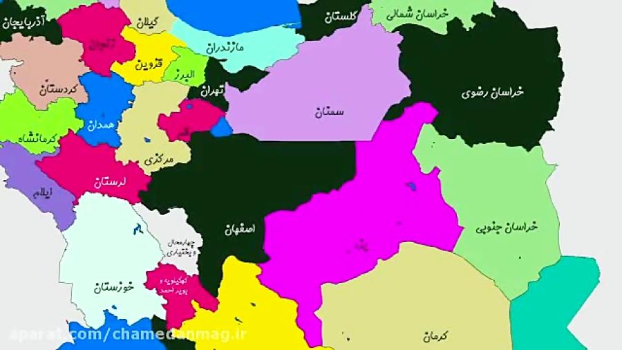 آشنایی با جاذبه های گردشگری استان گلستان