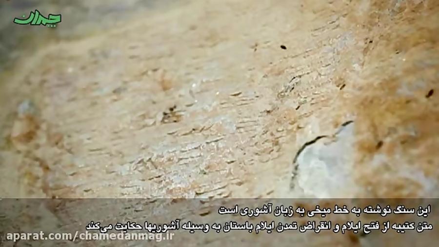آشنایی با جاذبه های گردشگری استان ایلام