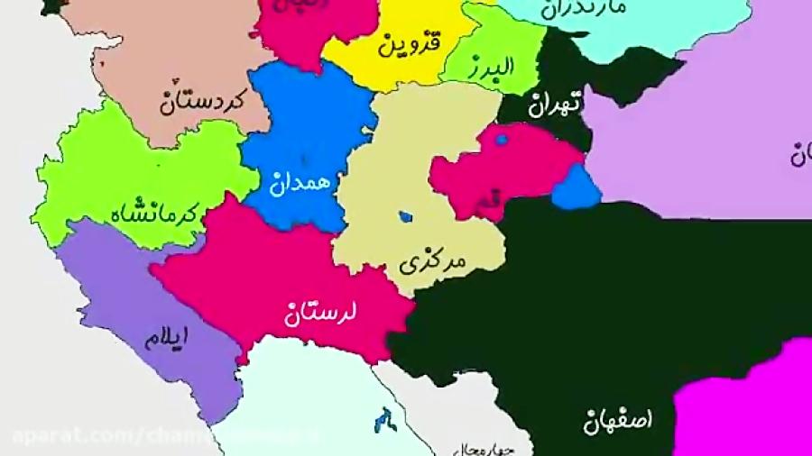 آشنایی با جاذبه های گردشگری استان کرمانشاه